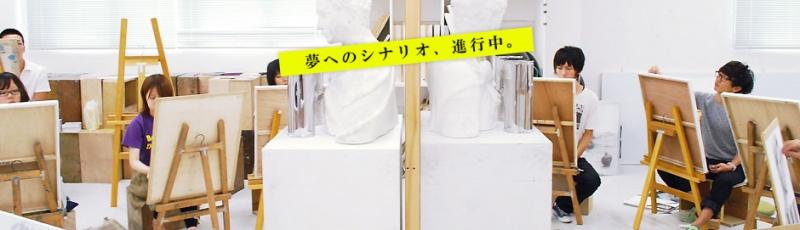 店舗画像_01