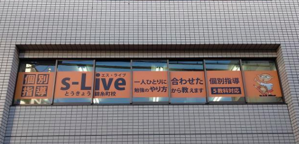 店舗画像_02