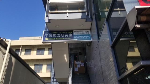 店舗画像_03